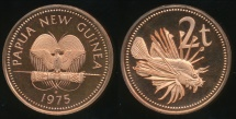 World Coins - Papua New Guinea, Constitutional Monarchy, 1975 2 Toea - Proof