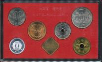 World Coins - Japan, 1991 Uncirculated Mint set of 6 coins