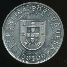World Coins - Portugal, Republic, 1990 100 Escudos (350th Anniversary - Restoration of Portuguese Independence) - Choice Uncirculated