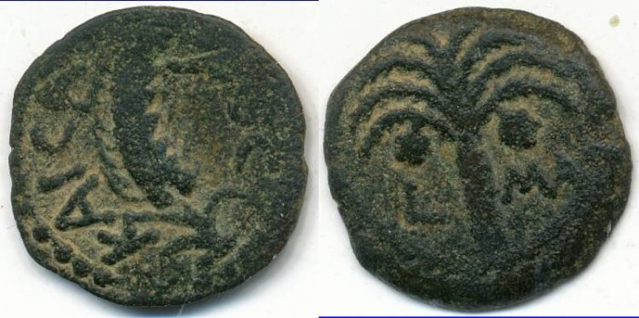 Ancient Coins - JUDEA, Marcus Ambibulus, Procurator Under Augustus AD 9-12, AE Prutah. Year 41 = 11 AD, (16mm, 2.13 gm)