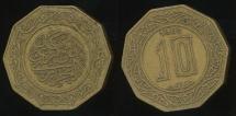 World Coins - Algeria, Republic, 1981 10 Dinars - Very Fine