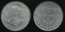 World Coins - Portugal, Republic, 1977 25 Escudos (100th Anniversary - Death of Alexandre Herculano, Poet) - Uncirculated