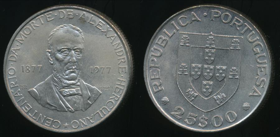 World Coins - Portugal, Republic, 1977 25 Escudos (100th Anniversary - Death of Alexandre Herculano, Poet) - Uncirculated