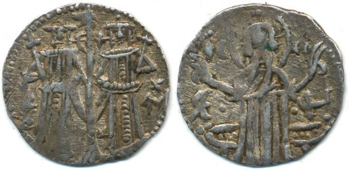 Ancient Coins - BULGARIA. Empire, Ivan Alexander and Mikhail Asen, AR Grosh, AD 1331-1371, (19mm, 1.60g) - Your.74-80