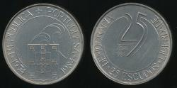 World Coins - Portugal, Republic, 1984 25 Escudos (10th Anniversary of Revolution) - Uncirculated