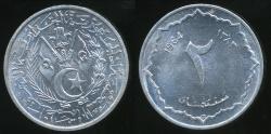 World Coins - Algeria, Republic, AH1383-1964 2 Centimes - Uncirculated
