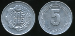 World Coins - Algeria, Republic, 1985-1989 5 Centimes (FAO) - Uncirculated