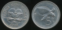 World Coins - Papua New Guinea, Constitutional Monarchy, 1982 5 Toea - Uncirculated