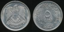 World Coins - Egypt, Arab Republic, AH1392-1972 10 Piastres - Uncirculated