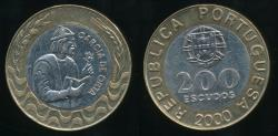 World Coins - Portugal, Republic, 2000 200 Escudos - Uncirculated