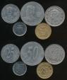 World Coins - Ecuador, Republic, Group of 5 Coins (1974 1 Sucre, 2000 50 Centavos, 2000 25 Centavos, 1942 20 Centavo, 1988 50 Centavos)