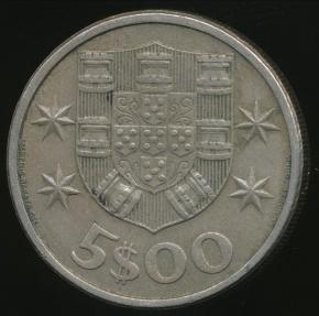 World Coins - Portugal, Republic, 1964 5 Escudos - Very Fine