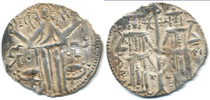 Ancient Coins - BULGARIA. Empire, Ivan Alexander and Mikhail Asen, AR Grosh, AD 1331-1371, (20mm, 1.21g) - Your.74-80