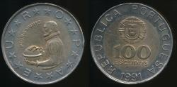 World Coins - Portugal, Republic, 1991 100 Escudos - almost Uncirculated