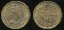 Hong Kong, British Colony, 1965 Ten Cents, 10c, Elizabeth II - Uncirculated