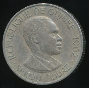 World Coins - Guinea, Republic, 1962 5 Francs - Extra Fine