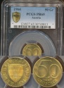 World Coins - Austria, Republic, 1964 50 Groschen - PCGS PR65