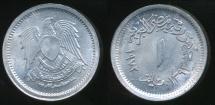 World Coins - Egypt, Arab Republic, AH1392-1972 1 Millieme - Uncirculated