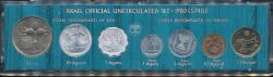 World Coins - Israel, 1980 Uncirculated Mint set of 7 coins