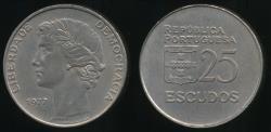 World Coins - Portugal, Republic, 1977 25 Escudos - almost uncirculated