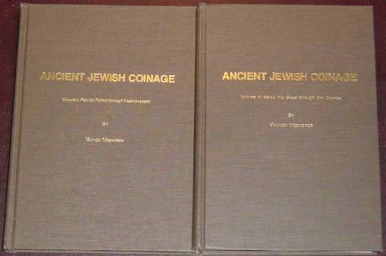 Ancient Coins - Meshorer. ANCIENT JEWISH COINS. VOLUME 1. PERSIAN PERIOD THROUGH HASMONAEANS; VOLUME 2. HEROLD THE GREAT THROUGH BAR COCHBA