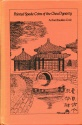 World Coins - Coole, Arthur Braddan: Encyclopedia of Chinese Coins Volume 4. Pointed Spade Coins of the Chou Dynasty