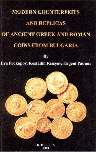 Ancient Coins - MODERN COUNTERFEITS AND REPLICAS OF ANCIENT GREEK AND ROMAN COINS FROM BULGARIA