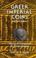 Ancient Coins - Sear: Greek Imperial Coin and Their Values