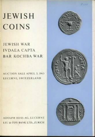 Ancient Coins - Hess: Jewish Coins. Bar Kochba War
