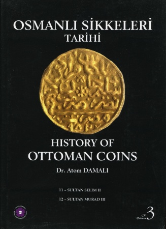 World Coins - Damali. History of Ottoman Coins Volume 3