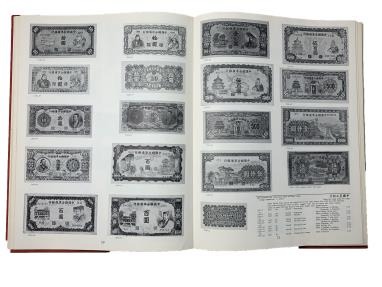 World Coins - Smith, Ward & Brian Matraves: Chinese Banknotes