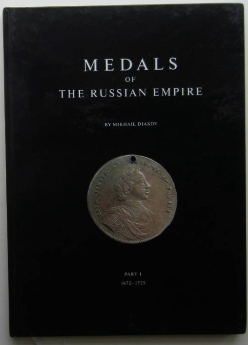 Ancient Coins - Diakov: Medals of the Russian Empire, Part 1 1672-1725