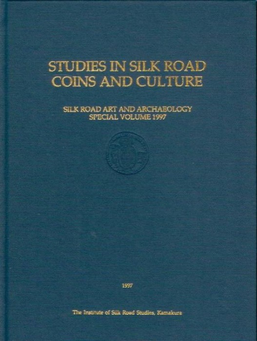 Ancient Coins - Silk Road Art and Archaeology. Coins & Culture