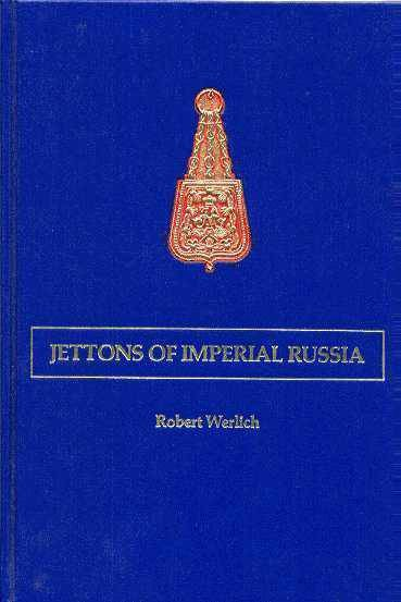 Ancient Coins - Werlich: JETTONS OF IMPERIAL RUSSIA