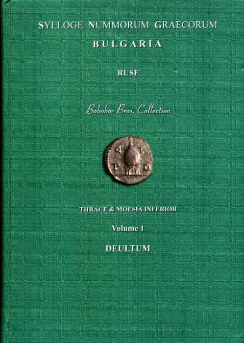 Ancient Coins - SNG Bulgaria 1. Thrace & Moesia Interior