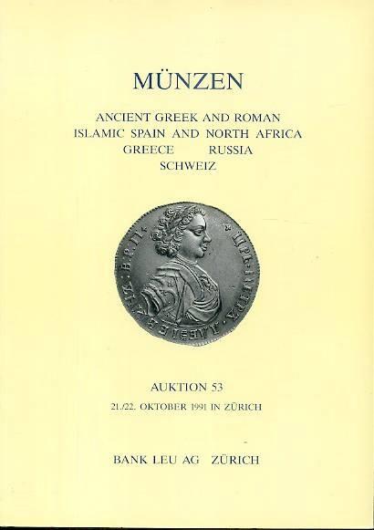 Ancient Coins - Leu Sale 53. Ancient Greek & Roman. Islamic Spain and North Africa ...