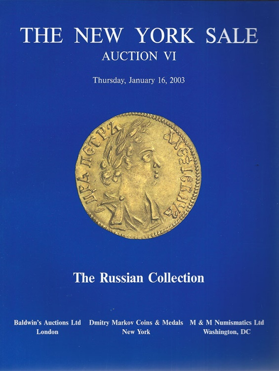 Ancient Coins - The New York Sale: lot of six catalogues: Russian coins.