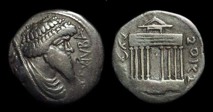 Ancient Coins - NUMIDIA. Juba I, 60-46 BC. AR Denarius (3.82g).