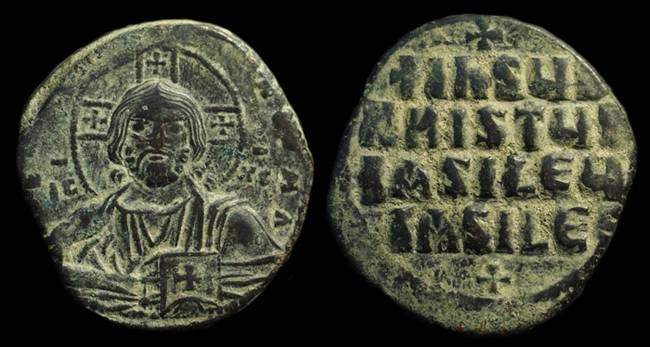 Ancient Coins - Basil II & Constantine VIII, AD 1023-1028. Æ Anonymous Follis (10.50g).
