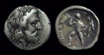 Ancient Coins - THESSALY, Ainianes. AR Hemidrachm (2.67g), c. 360-340 BC. Ex: NFA, BCD