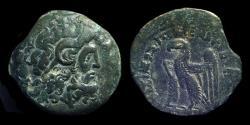 Ancient Coins - EGYPT, Ptolemy VIII Euergetes II, 145-116 BC. Æ 27 (11.03g). Kyrene, scarce variety