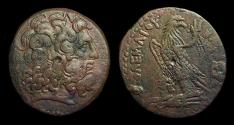 Ancient Coins - EGYPT. Ptolemy III Euergetes, 246-221 BC. Æ 40 (41.46g).  notable pedigree :)
