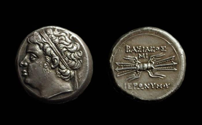 Ancient Coins - SICILY, Syracuse. Hieronymous, 215-214 BC. AR 5-Litrai (4.22g).