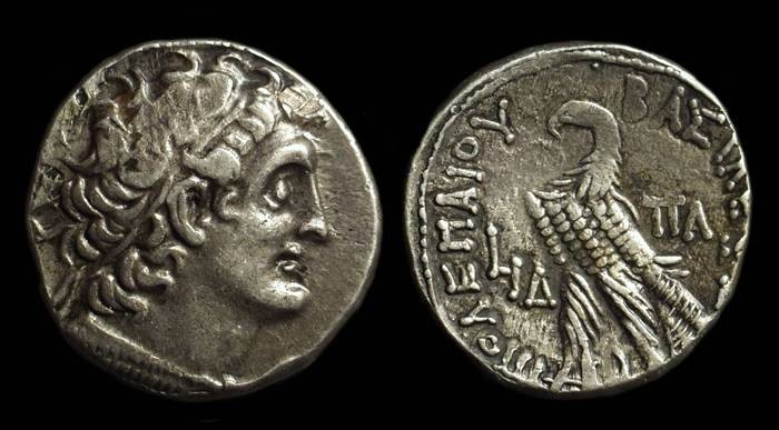 Ancient Coins - EGYPT. Ptolemy XII, 80-51 BC. AR Tetradrachm (14.17g).