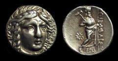 Ancient Coins - KARIA, Satraps of. Pixodaros, 340-334 BC. AR Didrachm (6.82g).