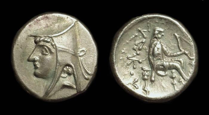 Ancient Coins - PARTHIA, Arsakes II, c. 211-191 BC. AR Drachm (4.14g).