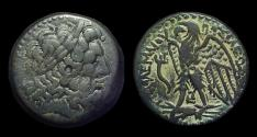 Ancient Coins - EGYPT, Ptolemy III Euergetes, 246-221 BC. Æ 27 (15.19g). Ex: WCM collection