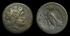 Ancient Coins - EGYPT. Ptolemy II Philadelphos, 285-246 BC. Æ 30 (22.33g). wonderful style