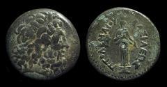 Ancient Coins - EGYPT, Ptolemy III Euergetes, 246-221 BC. Æ 28 (18.90g). Aphrodite reverse type.