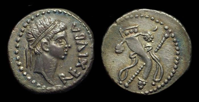 Ancient Coins - MAURETANIA, Kings of. Juba II, 25 BC-AD 23. AR Denarius (3.32g).